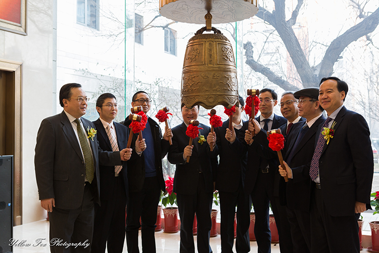New Third Market listing bell ceremony
